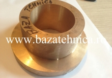Bucsa bronz 140per15 x 100per45 x 72 mm